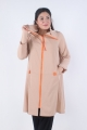 Button Detailed Trench Coat - Beige